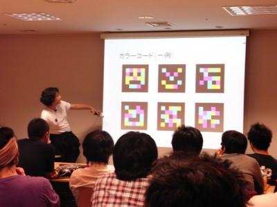 BOWの吉川さん。かなりつっこんだflashの実装の話をしていて、勉強になります。